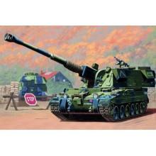 Britisch 155 mm AS-90 Selbstfahrlafette 1:35