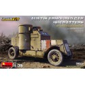 1:35 PRE-ORDER 1:35 AUSTIN ARMOURED CAR 1918 PATTERN. BRITISH SERVICE. WESTERN FRONT. INTERIOR KIT