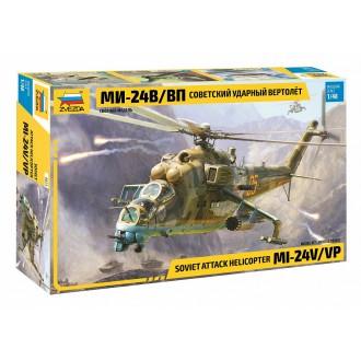 Eurocopter BK 117 'Space Design'