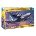 Lockheed C-130 H 1:35