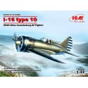 1:32 I-16 type 10 - WWII China Guomindang AF Fighter