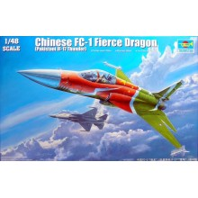 Chinese PLAAF FC-1 Fierce Dragon (Pakistan JF-17 Thunder)