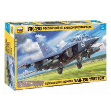 RUSSIAN LIGHT BOMBER Yak-130 1/48