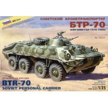 BTR-70 APC (Afghan Version)