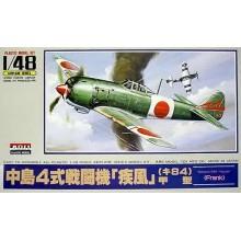 Nakajima Ki84 'Hayate' (Frank)