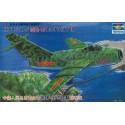 1:32 MiG-15 bis FIGHTER