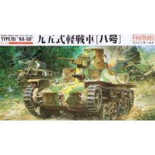 1:35 IJA Type95 Light Tank 'Ha-Go'