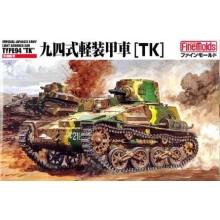 1:35 IJA Type94 Light Armored Car 'TK'
