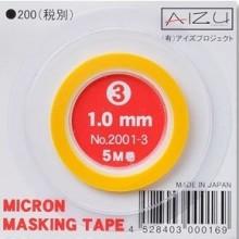 Micron Masking Tape 1 mm