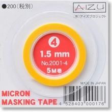 Micron Masking Tape 1,5mm