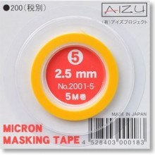 Micron Masking Tape 2,5mm