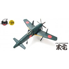 1:48 J7W1 Shinden Imperial Japanese Navy