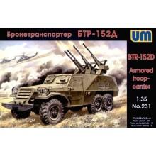 1:35 BTR-152D