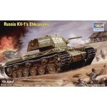 Russian KV-1's Ehkranami