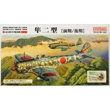 1:48 IJN Carrier Bomber D4Y3 \'Judy\'