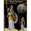 ATHENA PROMAKOS