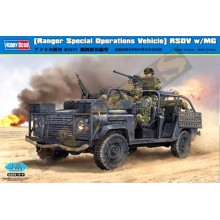 1:35 Ranger Special Operations Vehicle