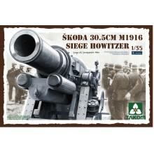 1:35 Skoda 30.5cm M1916 Siege Howitzer