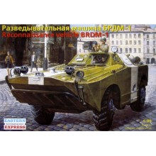 BRDM-1 RUSSIAN ARMORED RECONNAISSANCE / PATROL VEHICLE 1/35