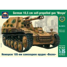 1:35 WESPE GERMAN 10 10.5 CM SELF-PROPELLED GUN