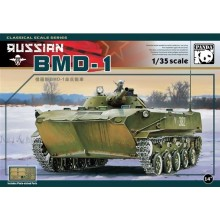 1:35 Russian BMD-1