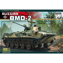 1:35 Russian BMD-2