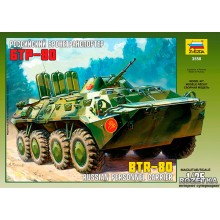 1:35 Russian Personal Carrier BTR-80