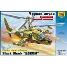 1:72 Kamov KA-50 Hokum