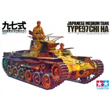 Japanese Medium Tank Type 97 Chi-Ha